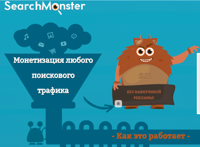 searchmonster