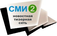 Тизерная сеть для новостных сайтов
