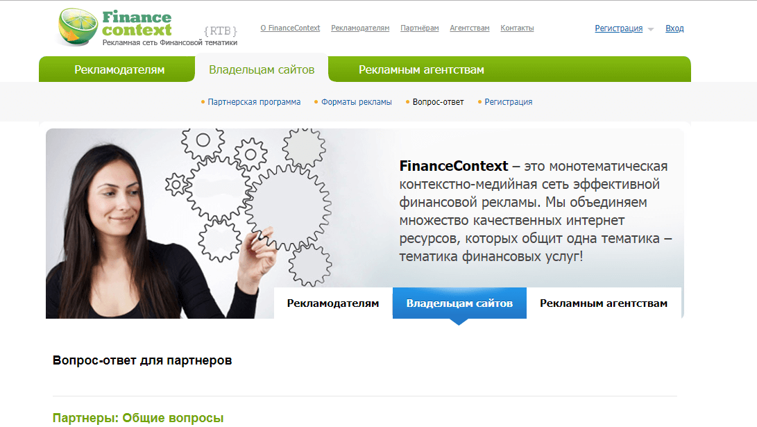 Партнерки для бесплатного хостинга украинские хостинги серверов кс