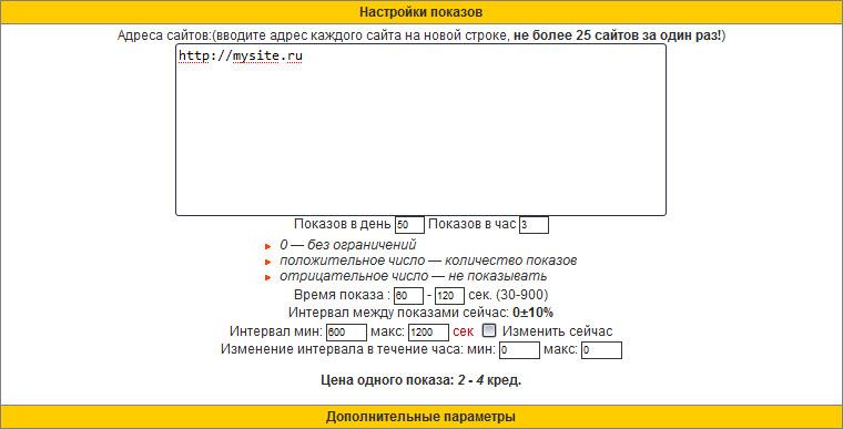 Купить Прокси Socks5 Под Vkpa6 Индивидуальные Прокси Украина