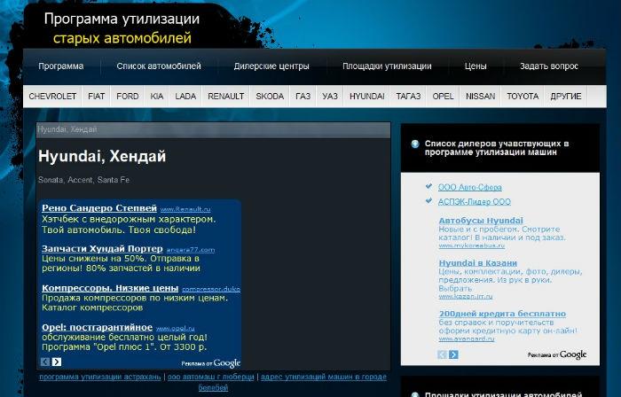 гостиница аврора севастополь официальный сайт