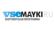 VSEMAYKI - 25% от оплаченных заказов